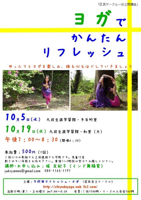 2011一日体験.jpg