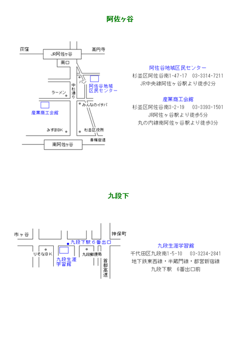 チラシ地図.png