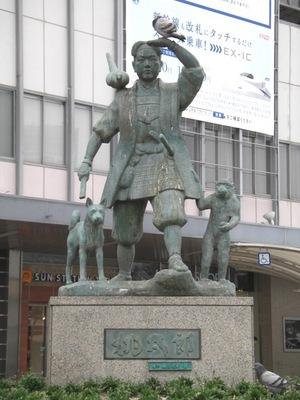 桃太郎.JPG