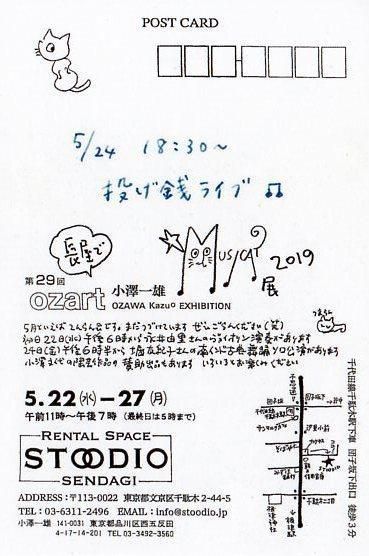 小澤さん022.jpg