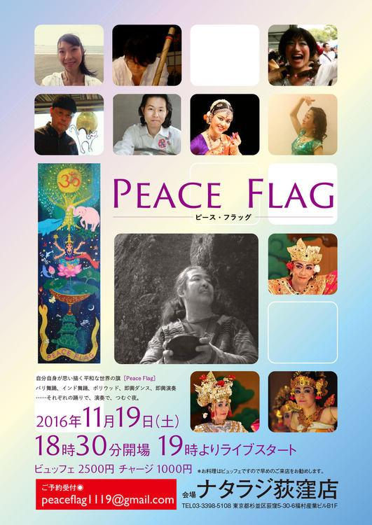 peaceflag1.jpg